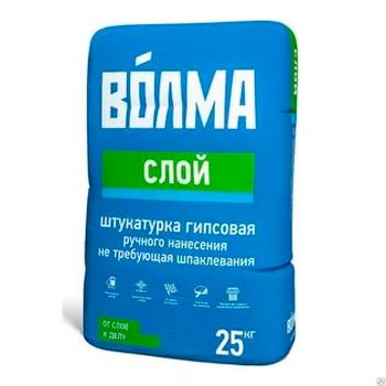 Volma gypsum plaster