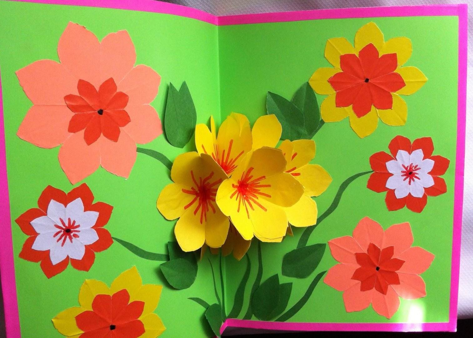 Рождением сына, сделать цветочки на открытку из бумаги