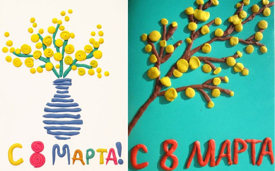 Мимоза пластилин открытка, гифки